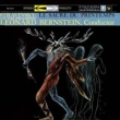 Le Sacre du Printemps : Bernstein / New York Philharmonic