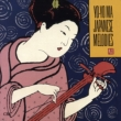 Yo-Yo Ma Japanese Melodies (Remastered)