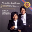 R.Strauss Don Quixote, Schoenberg / Monn Cello Concerto : Yo-Yo Ma(Vc)Ozawa / Boston Symphony Orchestra (Remastered)