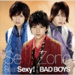Real Sexy! / BAD BOYS (+DVD)[First Press Limited Edition C]