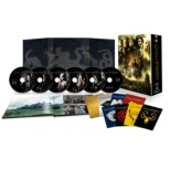 Game Of Thrones Complete Box