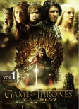 Game Of Thrones Vol.1