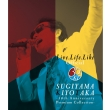 Sugiyama Kiyotaka/Live.Life.Like Official -30th Anniversary Premium Collection-