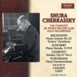 Shura Cherkassky Complete UK World Record Club Solo Recordings (2CD)
