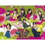 SKE48 No Magical Radio 3 DVD-BOX [First Press Limited Special Edition]