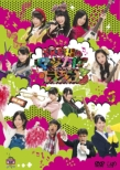 SKE48}WJ WI 3 DVD-BOX