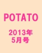 POTATO 2013 MAY