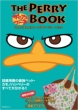 �t�B�j�A�X�ƃt�@�[�u The Perry Book