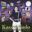 Golden Best Kaoru Sudo Single Collection