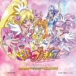 Doki Doki!Precure Original Soundtrack 1