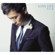 LOVE LIFE (+DVD)yz