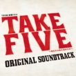 Tbs Kei Kinyou Drama [take Five] Original Soundtrack