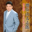 Otoko No Roman-Best Album-