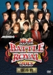 battle Royal 2013 