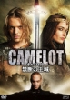 Camelot Dvd-Box