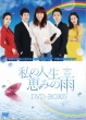 lAbJ Dvd-box5