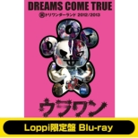 yLoppizDREAMS COME TRUE uh_[h2012/2013v Blu-ray