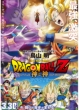 Dragon Ball Z �_�Ɛ_