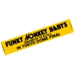 Omaetachi tono FINAL Official Logo Muffler Towel
