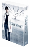 Last Hope Blu-Ray Box