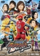 Ninpuu Sentai Harikenger 10 Years After