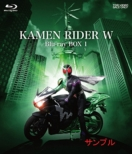 Kamen Rider Double Blu-Ray Box 1
