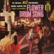 Flower Drum Song (Ltd)(24bit)(Rmt)