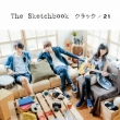 The Sketchbook 7th Single