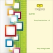Complete String Quartets : Tokyo Quartet (1975-1980)(2CD)