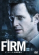 The Firm Dvd-Box1