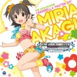 The Idolm@ster Cinderella Master 017 Miria Akagi