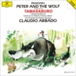 Peter & Wolf, Symphony No.1, etc : Abbado / Chamber Orchestra of Europe, Bando Tamasaburo(Narr)
