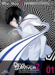 Devil Survivor 2 The Animation 1