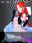 Devil Survivor 2 The Animation 4