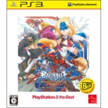 Blazblue�@continuum Shift Extend Playstation3 The Bbest