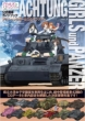Achtung Girls Und Panzer K[Y &pc@[KChubN
