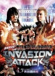Sokuhou Dvd!Sin Nippon Prowres 2013 Invasion Attack 4.7 Ryogoku Kokugikan