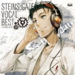 Steins;Gate Vocal Collection