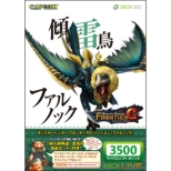 Xbox Live 3500}CN\tg |CgJ[h X^[n^[ teBAg Ver.(t@mbN)