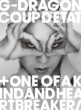 COUP D' ETAT [+ONE OF A KIND & HEARTBREAKER] (CD+DVD)[Lawson HMV Original Novelty]