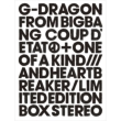 COUP D'ETAT [+ONE OF A KIND & HEARTBREAKER] (CD+DVD+PHOTO BOOK+GOODS)[First Press Limited Edition] [Lawson HMV Original Novelty]