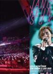 JANG KEUN SUK 2012 ASIA TOUR LIVE DVD - SHANGHAI�CTAIWAN�CSHENZHEN