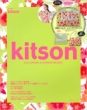 Kitson 2013 Spring & Summer Resort Emook