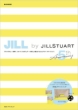 Jill By Jillstuart 5th Anniversary E-mook