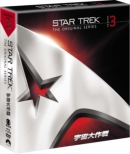 Star Trek: The Original Series: Season 3 (Remastered)Value Box