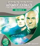 Star Trek: The Next Generation: Season 3 Value Box