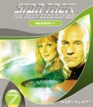 Star Trek: The Next Generation: Season 7 Value Box