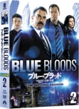 Blue Bloods Season2 Dvd-Box Part 2