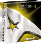 Star Trek: The Original Series: Season 1 (Remastered )Value Box