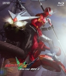 Kamen Rider Double Blu-Ray Box 2